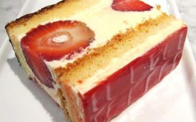 Fontenelle Cake Slice